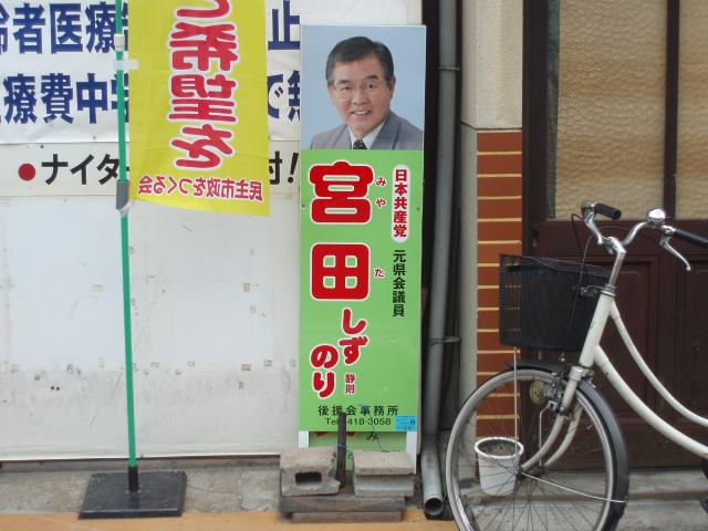 10-11-14大庄事務所