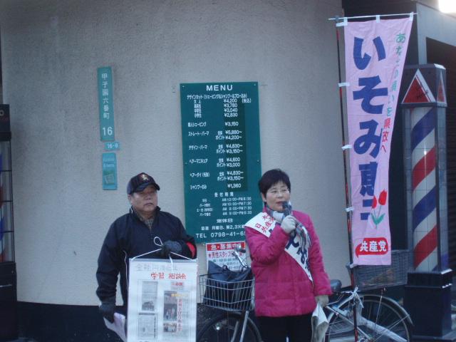 11-1-25甲子園 001