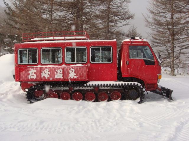 宿の雪上車