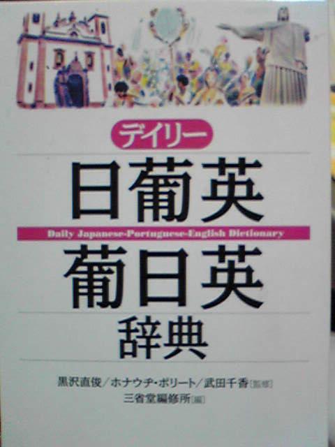 SBSH0144.jpg
