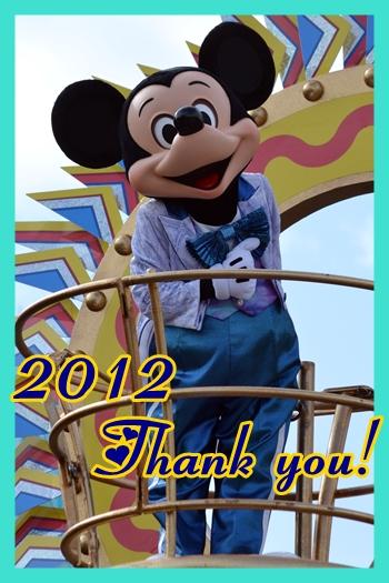 DSC_0112_20121231173743.jpg