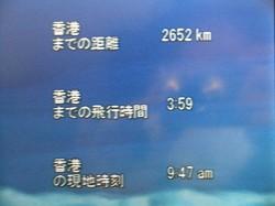 2012_01030006.jpg