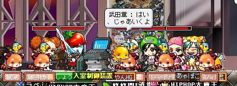 Maple100529_103913.jpg