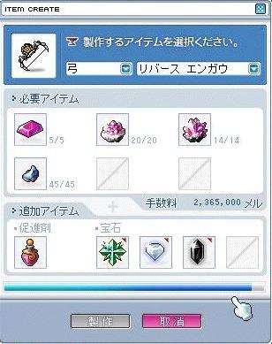 Maple100529_132858.jpg