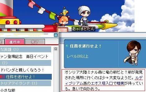 Maple100715_103749.jpg