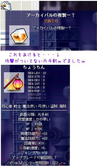 Maple100715_194522.jpg