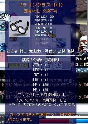 Maple100717_101957.jpg
