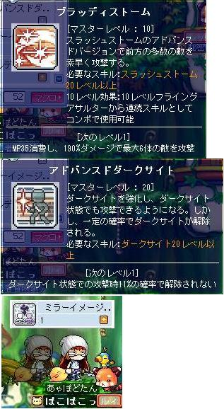 Maple100719_074717.jpg