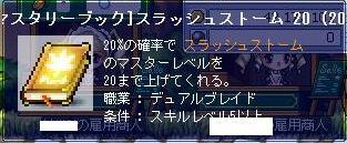 Maple100719_133138.jpg