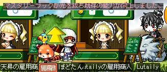 Maple100719_133143.jpg