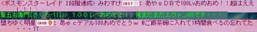 Maple100722_172428.jpg