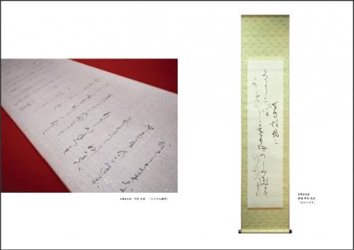 gyokuyou-s0203.jpg