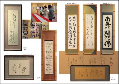gyokuyou-s1213.jpg