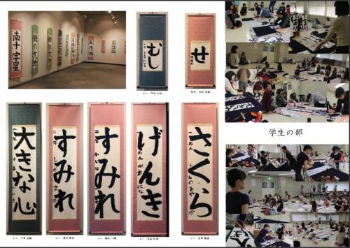 gyokuyou-s1415.jpg