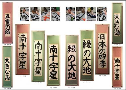 gyokuyou-s1819.jpg