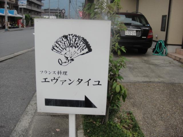 6 11 kyoto 2011 001
