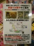 DSCN1470.jpg