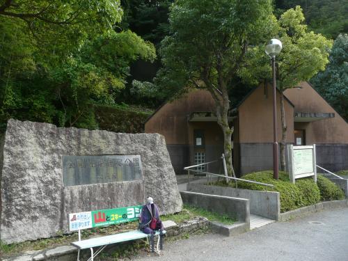 金剛山登山口・トイレ