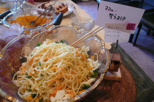サラダスパゲティー