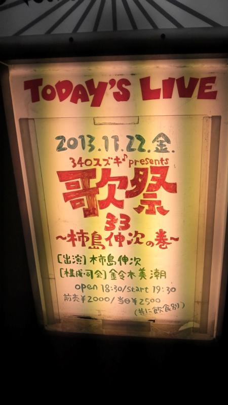 2013-11-22.jpg