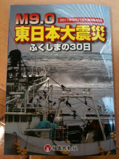 螟ァ髴・⊃_convert_20110422114911
