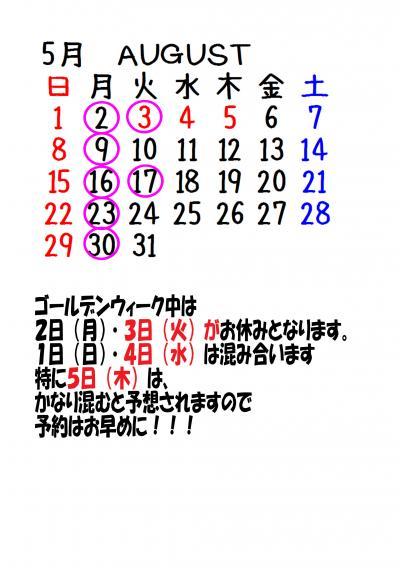 ・墓怦螳壻シ第律縺ョ繧ウ繝斐・_convert_20110428105657
