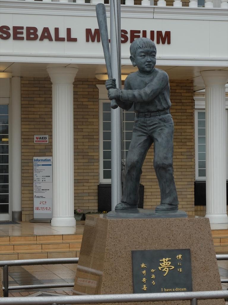 前庭のある少年時の銅像
