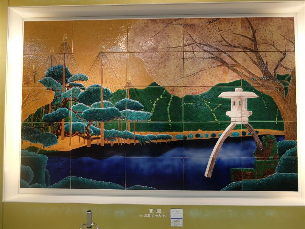 小松空港のタイル画_2