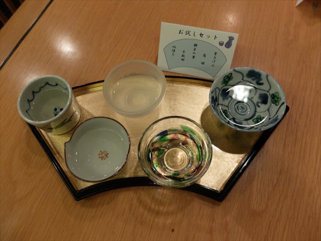 日本酒のおためしセット_1