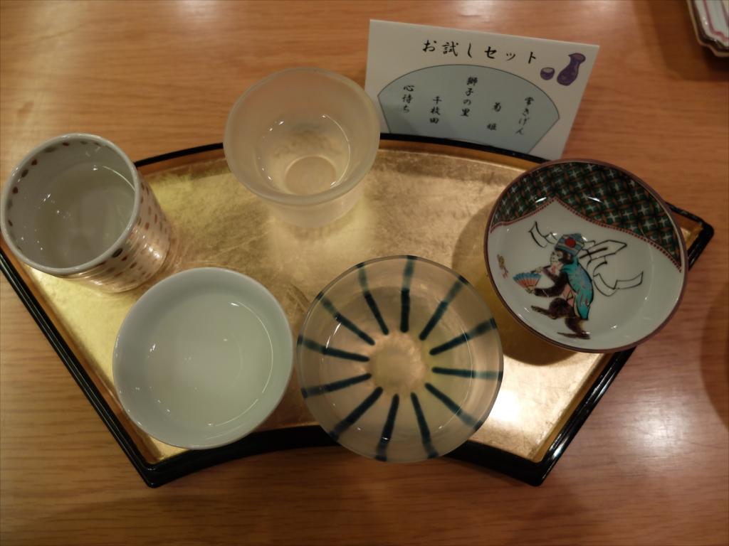 日本酒のおためしセット_2