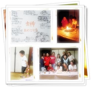 2011-10-1-2.jpg