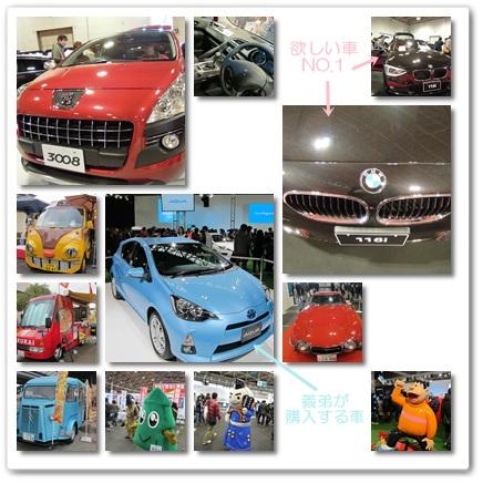 2011-12-25-11.jpg