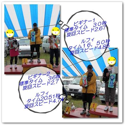 2011-9-17-4.jpg