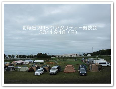2011-9-18-1.jpg