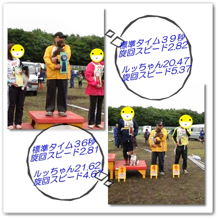 2011-9-18-2.jpg