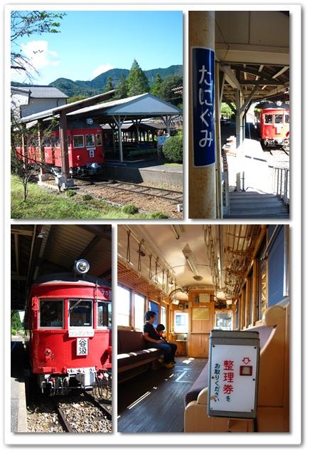 2011-9-23-2.jpg