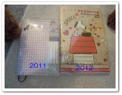 2011-9-28-5.jpg