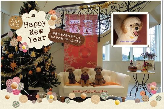 2012-12-17-2-1.jpg