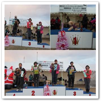2012-12-24-3.jpg
