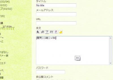 m2_20120402103641.jpg