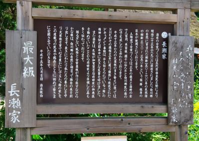 sirakawagou_1026.jpg