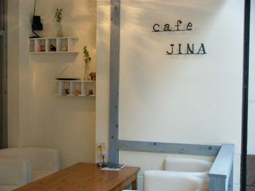 cafe-jina.jpg