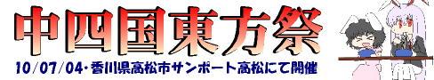 bnr_00b_20100323214357.jpg