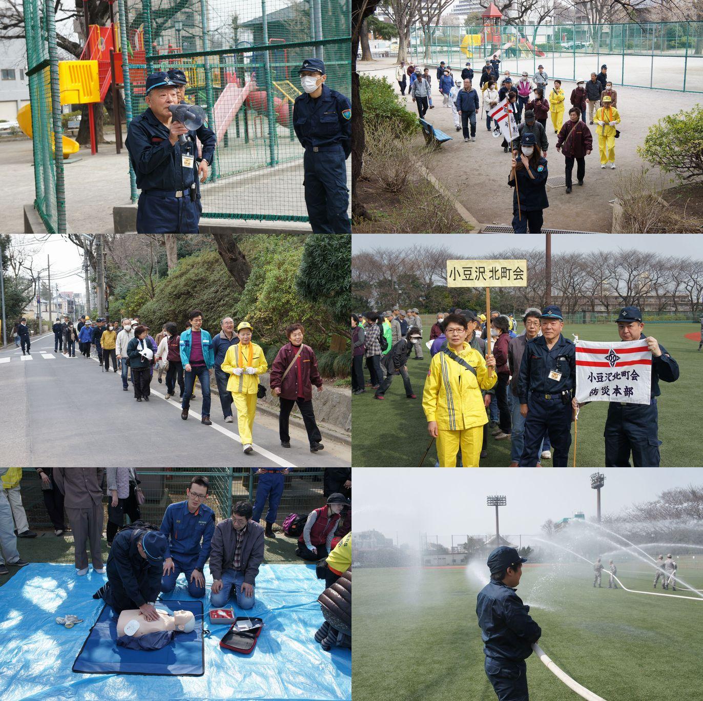 2013-03-10板橋区総合防災訓練