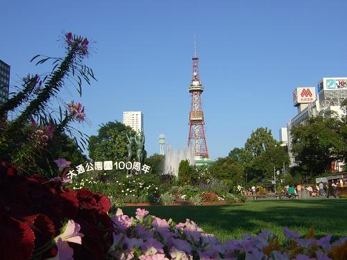 大通公園 100周年 テレビ塔