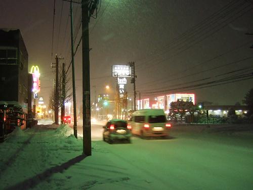 札幌 雪道 散歩 国道230号