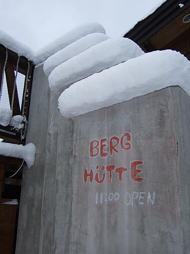 さっぽろばんけいスキー場 ベルクヒュッテ
