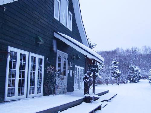 冬のエルクの森 カフェレストラン ヴィーニュ