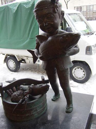 二条市場 みそか 銅像