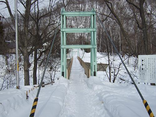 冬の十五島公園 吊橋